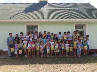 Радість від звістки про християнський табір