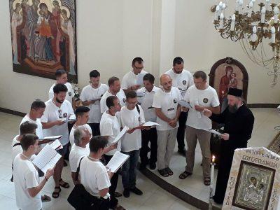"""Літургійно-Музичний Форум """"Традиція єднає""""."""