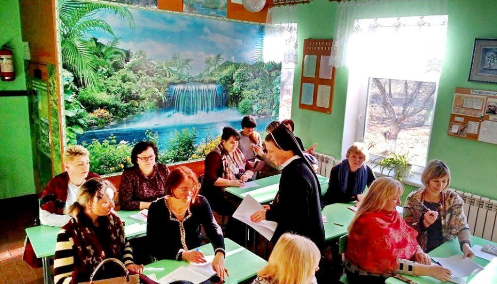День духовної віднови для вчителів